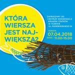 Centrum Konserwacji Wraków Statków w Tczewie